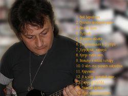 Обложка (CD Cover)