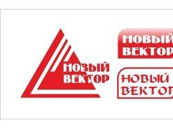 Логотипы Новый вектор