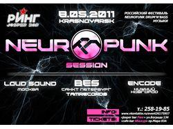 Neuropunk session А3
