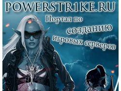 Баннер портала POWERSTR1KE.RU