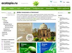Ecotopia.ru