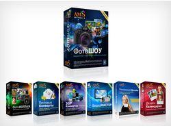 Дизайн коробок для программ AMS Software