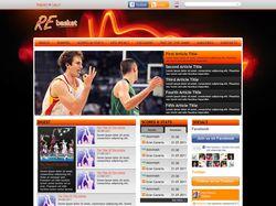 Сайт для баскетбольной команды