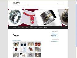 ALEWI - сообщество художников-ювелиров