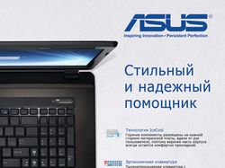 Asus A4 Adv