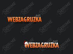 Логотип для сайта WebZagruzka