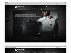 LUXON Studio