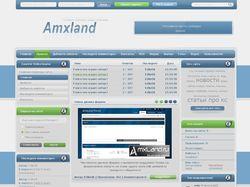 Дизайн amxland от студии U-designs