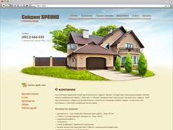 Дизайн сайта компании Сайдинг Бревно
