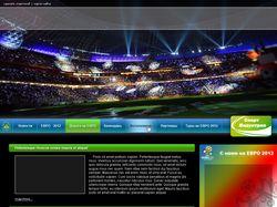 Сайт посвященный ЕВРО-2012