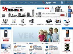 Vek-on.ru
