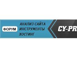 Конкурс на Cy-Pr.com