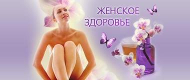 zhenskiy-seks-temperament