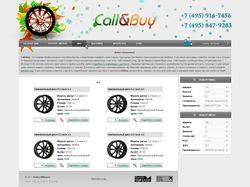 Call&buy