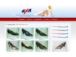 Каталог обуви для сайта www.axashoes.ru