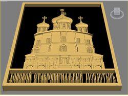 """Барельеф """"Донской монастырь"""""""