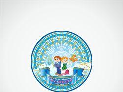 "Логотип детского сада ""Балбобек"""