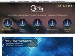 Сайт компании «Union Group»