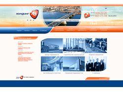 Дизайн сайта для Холдинга78