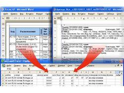 Преобразование текстовых данных по аренде в таблич