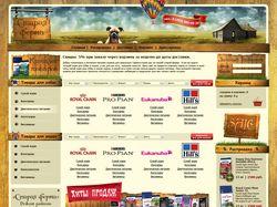 Интернет-магазин OldFarm