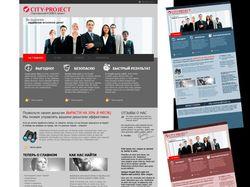 Дизайн сайтов - 1