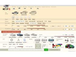 Форма фильтра для сайта prgmm.ru