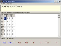 Logical Calculator