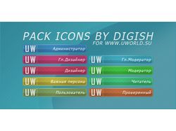 Icons pack for uworld.su