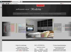 Сайт для мебельного салона