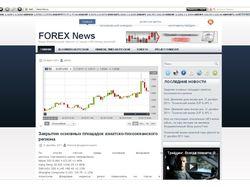 Новостной сайт по Форексу