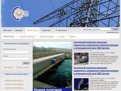 Корпоративный портал ОДУ Сибири