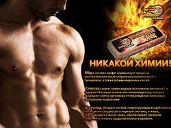 Рекламный плакат продукта