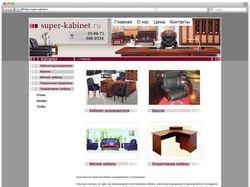 Мебельные компании