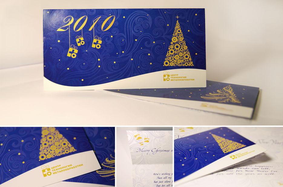 Фриланс дизайн открыток, конвертами