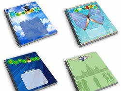 Разработка и визуализация дизайна тетради
