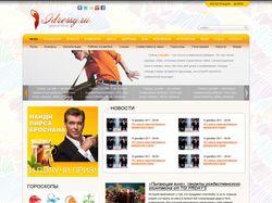 Дизайн портала idressy.ru