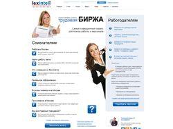 "Сайт ""под ключ"" для трудовой онлайн-биржи"