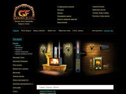 Golden Flame, анимированный каталог продукции