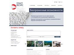 Plastresource.ru
