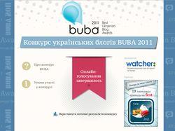 Конкурс укр. блогов BUBA 2011
