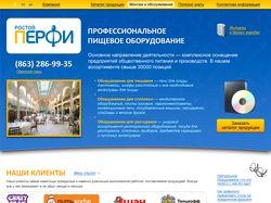 Редизайн сайта компании «Перфект Ростов»