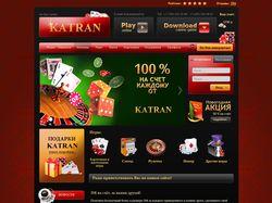 kazino-katran