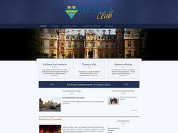 Almaz-club