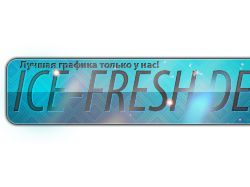 Ice Fresh Deisgn