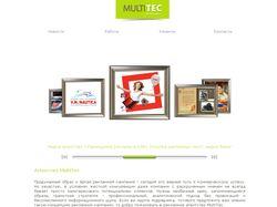Multitec.ru