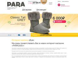 HTML-верстка: Интернет-магазин обуви Para UGG