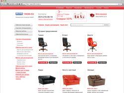 Дизайн-макет интернет магазина