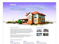 Nova - строительная компания