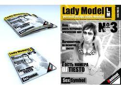 """Журнал """"Lady Model"""""""